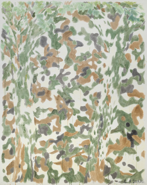 , 'Camouflage 3,' 2014, Mind Set Art Center