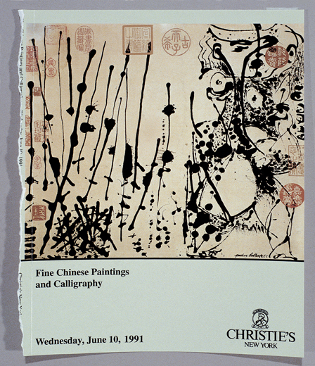 Zhang Hongtu, 'Christie's Catalog Project, Cover', 1998, Ethan Cohen New York