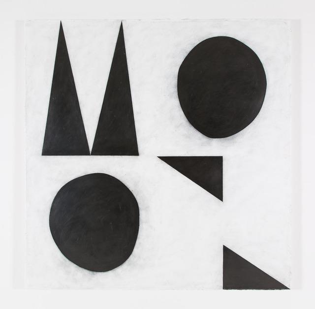 , 'MOON,' 2013, Nina Johnson