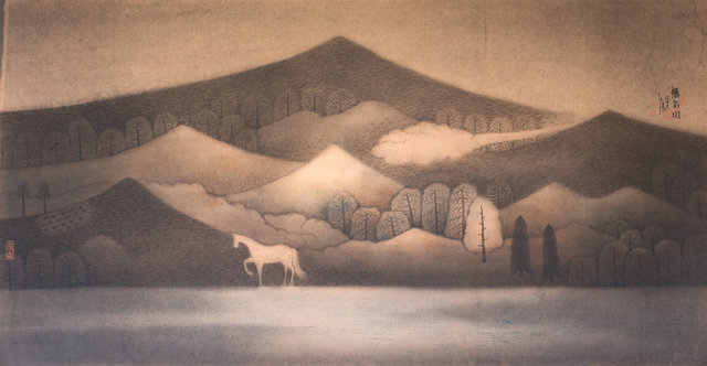 Hong Tao Huang 黄红涛, 'Nameless Hills Series 2 No.52', 2014, White Space Art Asia