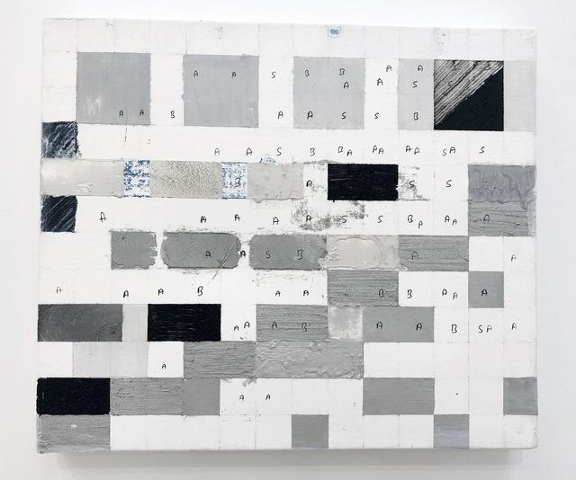 , 'Aluminum/coal study,' 2019, Nature Morte