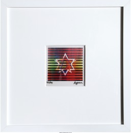 Yaacov Agam, 'Two Stars (Small),' , Heritage Auctions: Valentine's Day Prints & Multiples