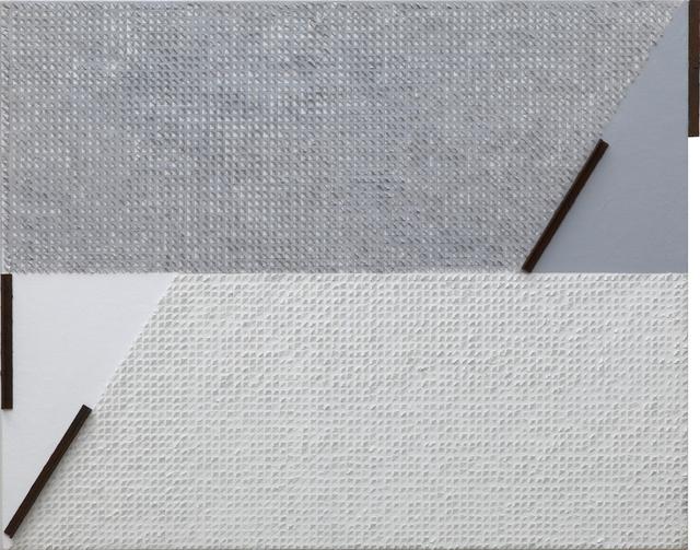 , 'Domain,' 2015, Eslite Gallery