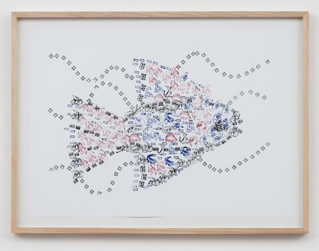, 'Peixe  (da série Carimbó),' 2010, Galeria Luisa Strina