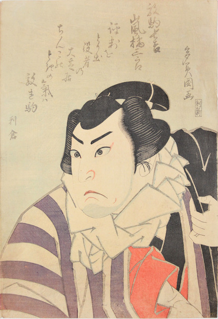 , 'Arashi Kitsuzaburo as Sumo Wrestler Horikoma Chokichi,' ca. 1825, Ronin Gallery