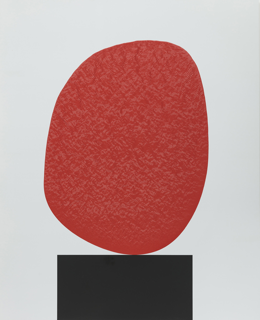 , 'Colour Chart 58,' 2012, Waddington Custot