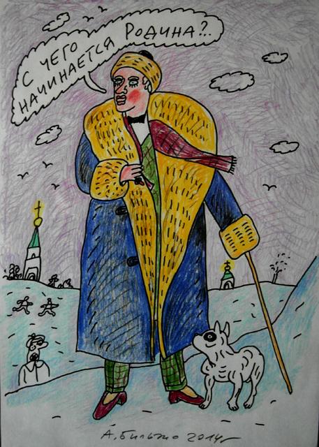 "Andrei Bilzho, '""Chaliapin""', 2014, Krokin Gallery"