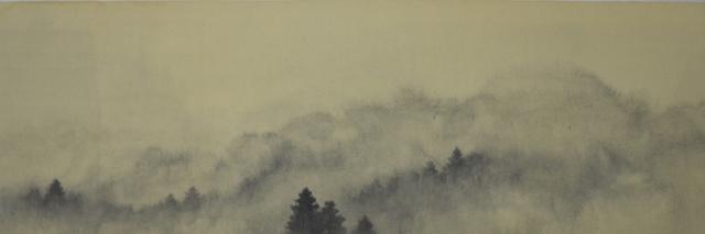 , 'Landscape in Sukawa area,' 2015, Kamiya Art