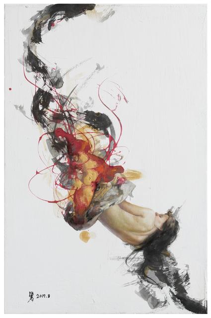 , 'Dream,' 2018, ESTYLE Art Gallery