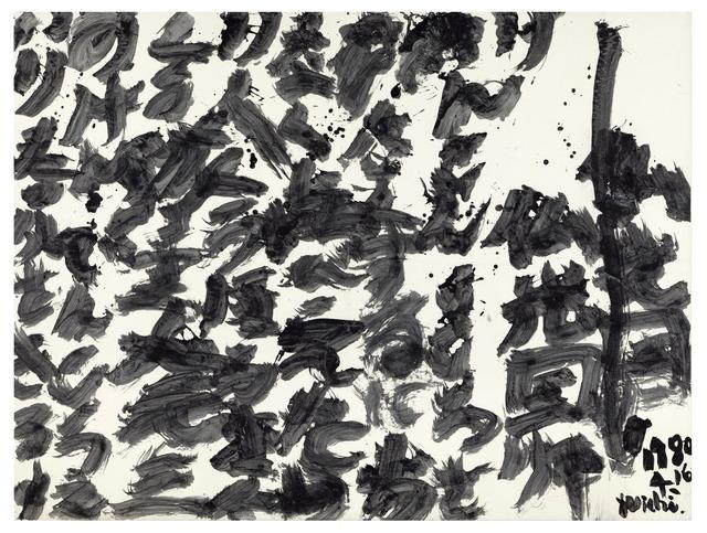, 'Bukkō Kokushi no ge (CR80088),' 1980, Erik Thomsen