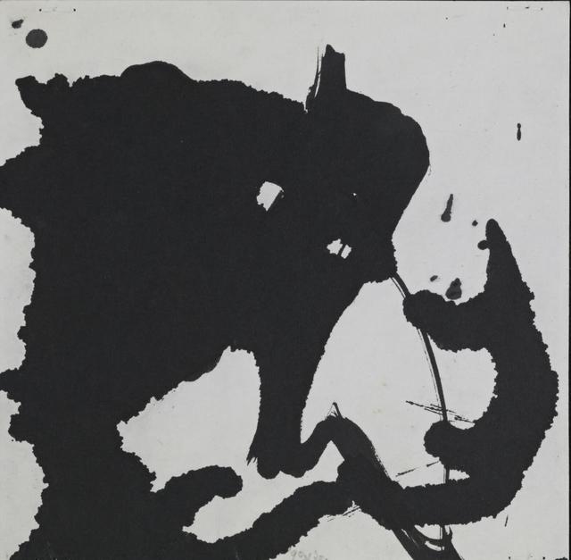, 'An Ode in Praise of Life No.5,' 1990, Ke-Yuan Gallery