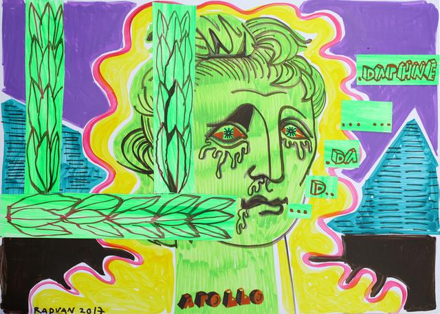 , 'Daphne...Apollo,' 2017, Anaid Art
