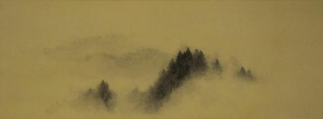 , ' Sukawa Landscape,' 2016, Kamiya Art