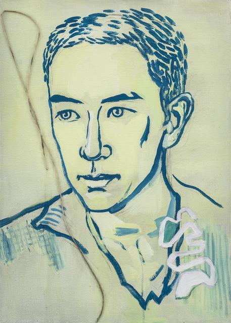 , 'Mishima Yukio,' 2012, Aye Gallery