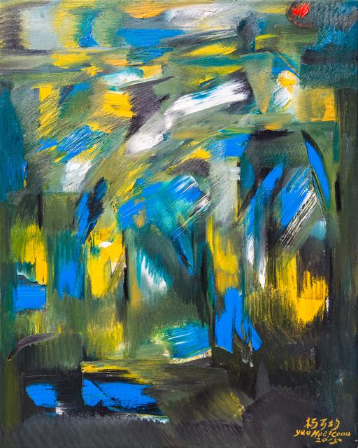 , 'High Moon,' 2015, Hai Hui Gallery