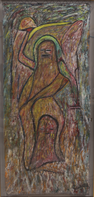 , 'Ogoun,' c 1958, The Gallery of Everything