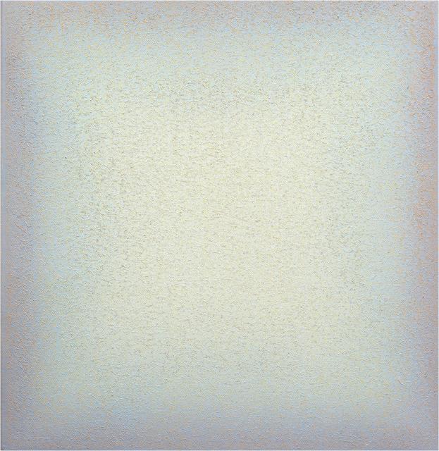 , 'Sanjo, Speicher,' , Jj Joong Jung Gallery