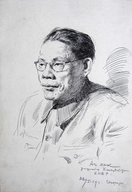 , 'An Mak (Choi Seunghee's Husband),' 1954, Hakgojae Gallery