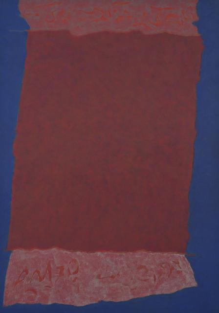 , 'Infinity Field, Lefkada Series,' 1980, ACA Galleries