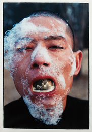 Zhang Huan, 'Foam (1) from Foam Series,' 1998, Phillips: New Now (February 2017)