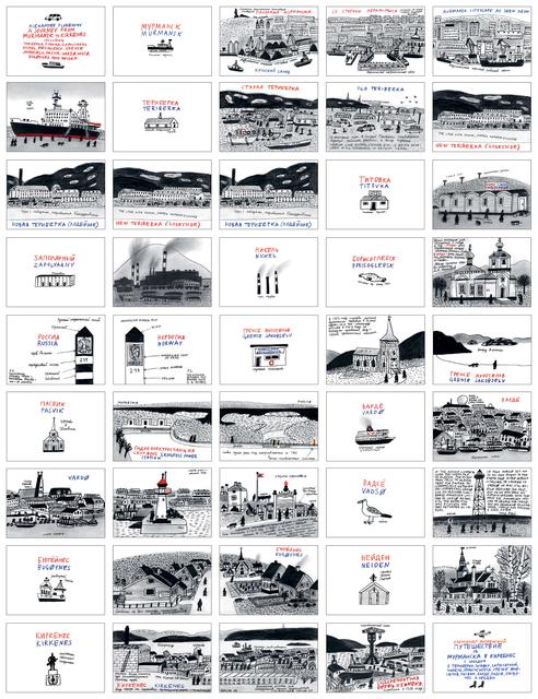 , 'A Journey from Murmansk to Kirkenes including Teriberka, Titovka, Zapolyarny, Nickel, Borisoglebsk, Grense Jakobselv, Pasvik, Vardø, Vadsø, Bugøynes and Neiden,' 2014, Terminal B