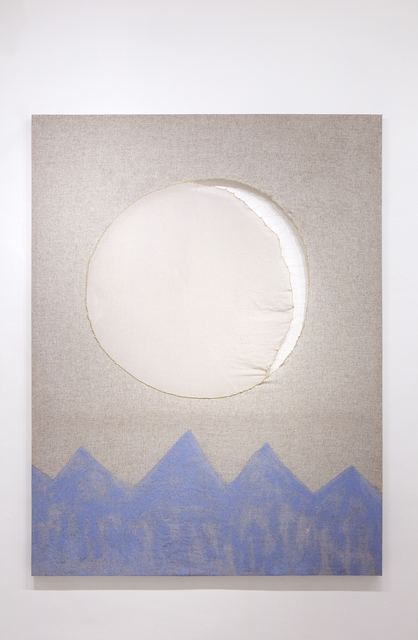 , 'Pewma en forma de luna en forma de sol [Pewma in shape of the moon in shape of the sun],' 2019, Machete