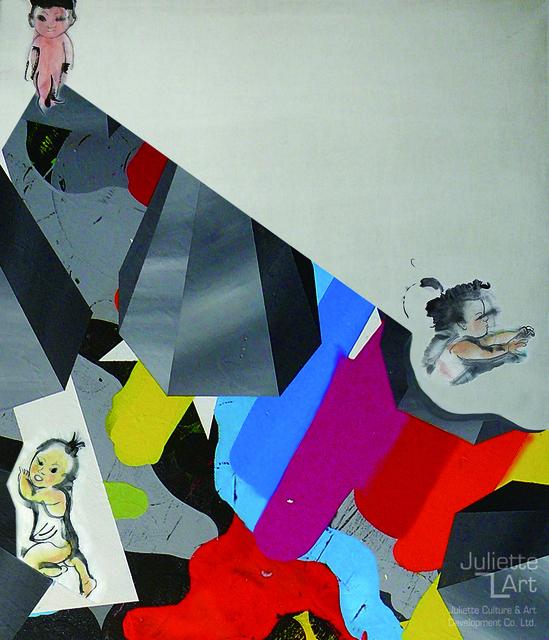 , 'Children's Paradise 4,' 2010, Juliette Culture and Art Development Co. Ltd.