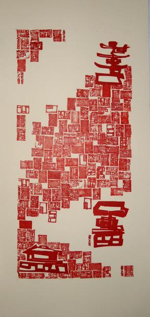 Luisa Estrada, 'La ciudad no cuenta su pasado, lo contiene como las líneas de una mano', 2015, Eme Espacio de Arte