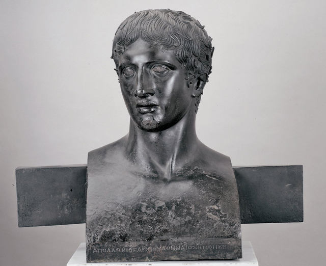 , 'Herm Bust of the Doryphoros,' 50-1 B.C., J. Paul Getty Museum