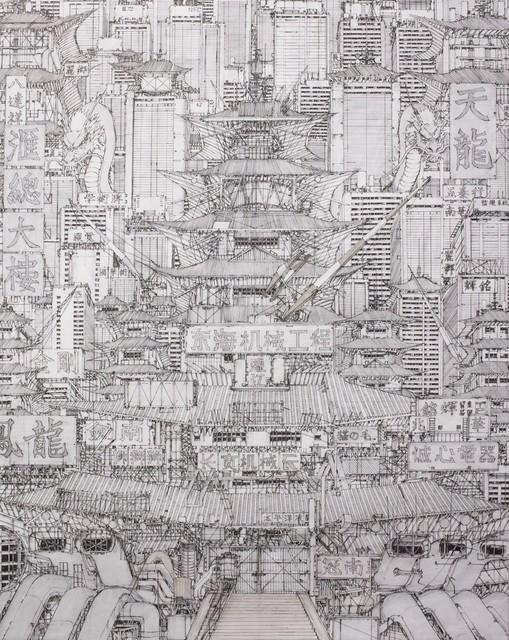 , 'New Guohua street,' 2017, Der-Horng Art Gallery