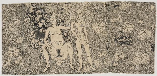 , 'Untitled,' 2015, Aye Gallery