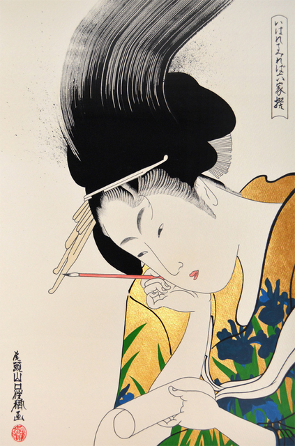 Keisuke Yamaguchi (b. 1986), 'Iris', 2018, Painting, Acrylic on Paper, Ronin Gallery