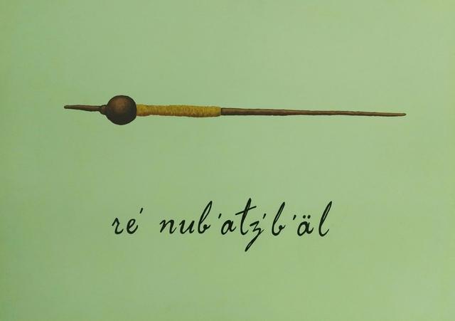 , 'sé nujos b'al / este es mi sacapuntas / this is my pencil sharpener,' 2016, Artflow Galeria