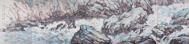 , 'Taiwanese Landscape Screen-Taroko Gorge,' 1935, Taipei Fine Arts Museum