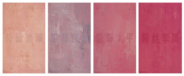 , 'Four Pinks,' 2007, Danysz Gallery