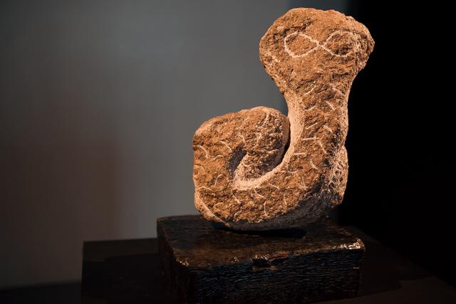, 'Cobra,' 2014, RuArts Gallery