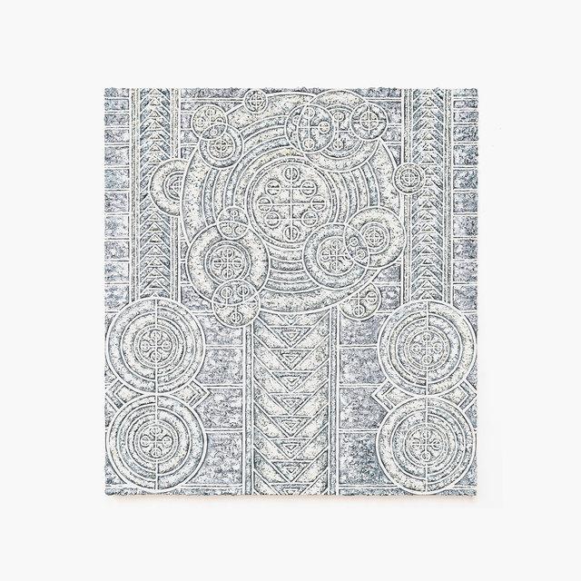 , 'Arc Lighter,' 2018, Tappan