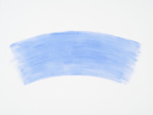 , 'Smudge,' 1968, Mana Contemporary