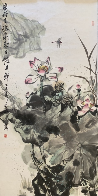 """, 'Ink On Paper """"Lotus Spring""""碧荷生幽泉 朝日艷且鮮,' 2015, Hangzhou Calligraphy and Painting Society"""