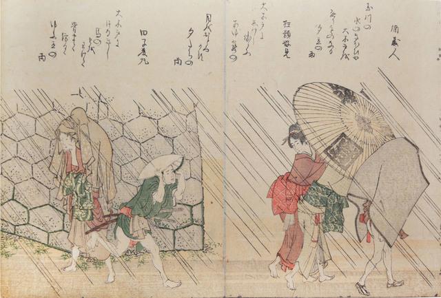 Katsushika Hokusai, 'Sudden Shower at Okido, Tamagawa', 1804, Ronin Gallery