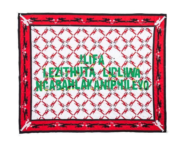 , 'Ilifa Lezithuta,' 2018, Afronova