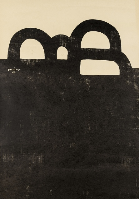 Eduardo Chillida, 'Chicago (Koelen 83020)', 1983, Forum Auctions