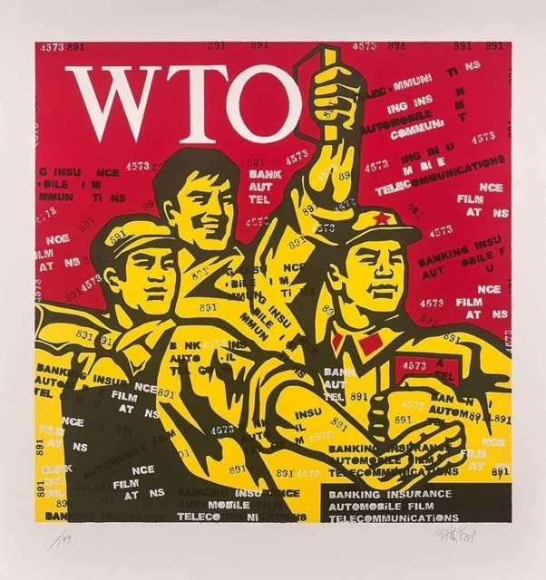 Wang Guangyi 王广义, 'Great criticism: WTO', 2006, Digard Auction