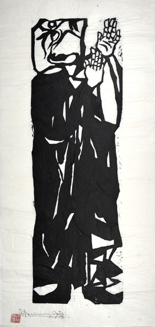 , 'Upāli, Master of Vinaya, the Monastic Rules,' 1960, Ronin Gallery