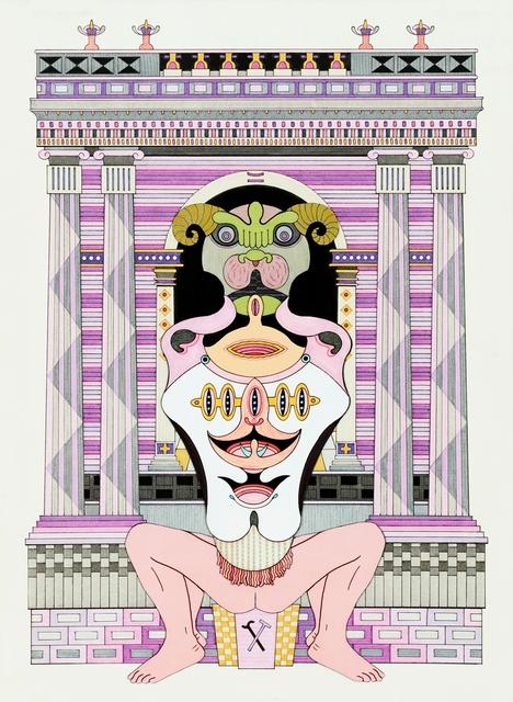 , 'Sapir-Whorf,' 2015, Darren Knight Gallery