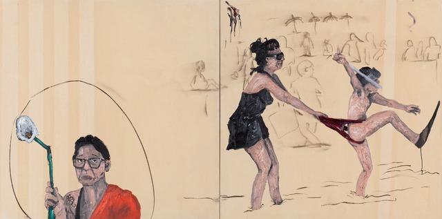, 'Não se vá,' 2013, Zipper Galeria