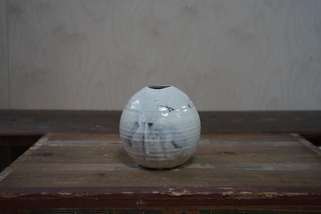 , 'Kohiki Round Ball,' , Kamiya Art