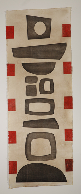 , 'Gekka-o,' 2016, Winston Wächter Fine Art