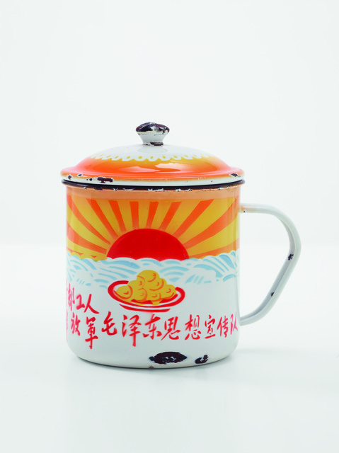 'Enamel mug with Mangoes on a plate and flying ribbons', 1968, China Institute Gallery