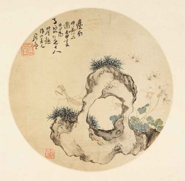 , 'Rock and Insects,' 1896, Liang Yi Museum
